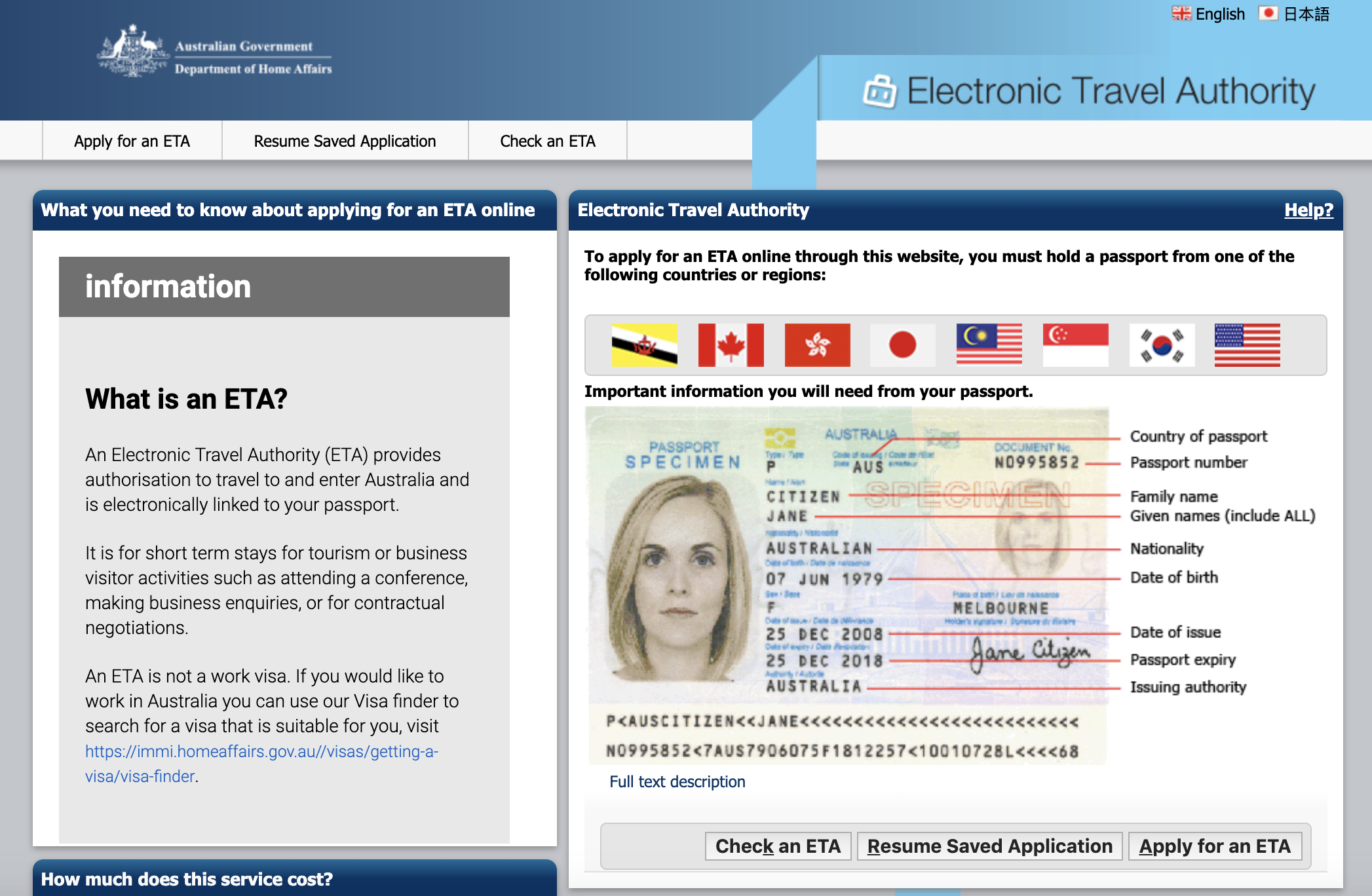 [澳洲] 準備悉尼行,申請澳洲簽證及ETA