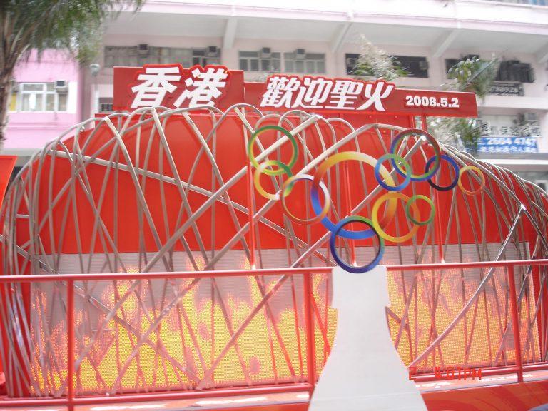 北京奧運火炬接力,來到香港了!