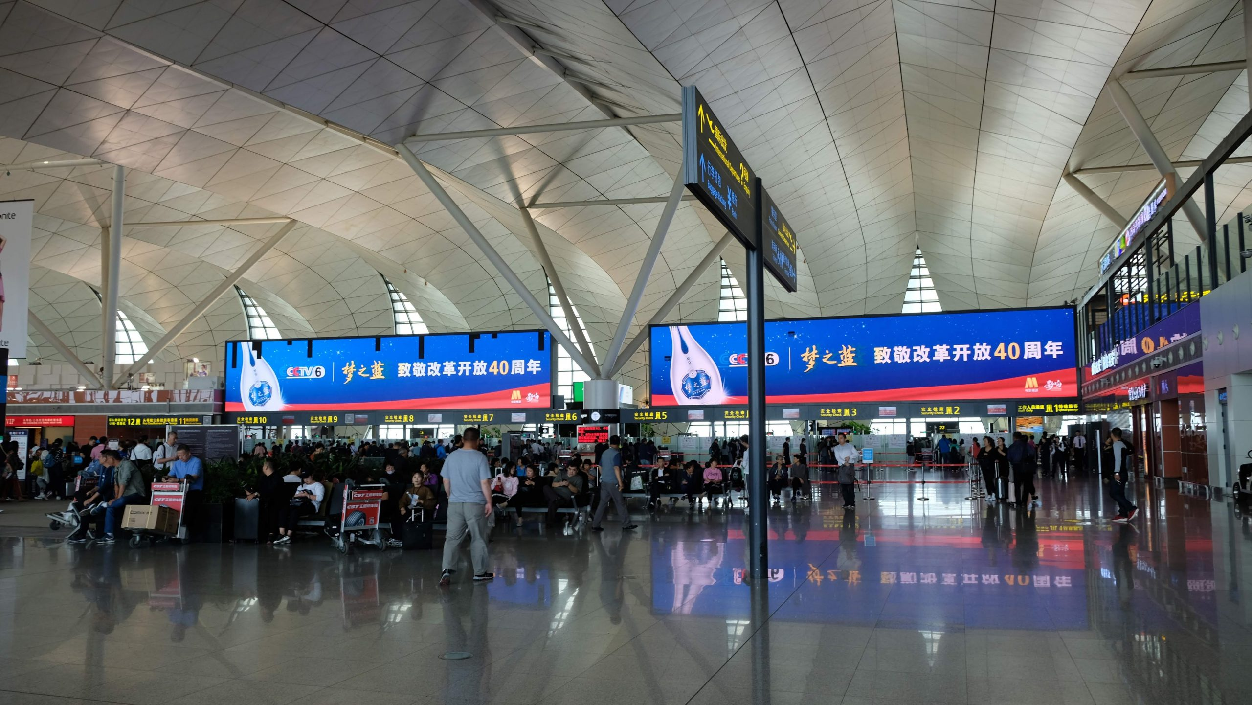 [瀋陽] 瀋陽桃仙國際機場:中國東北地區的航空樞紐