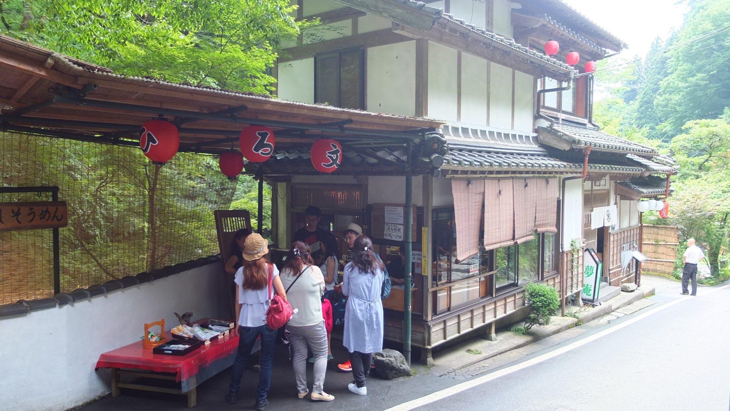 [京都] 貴船ひろ文:夏日限定,涼透心川床流水麵