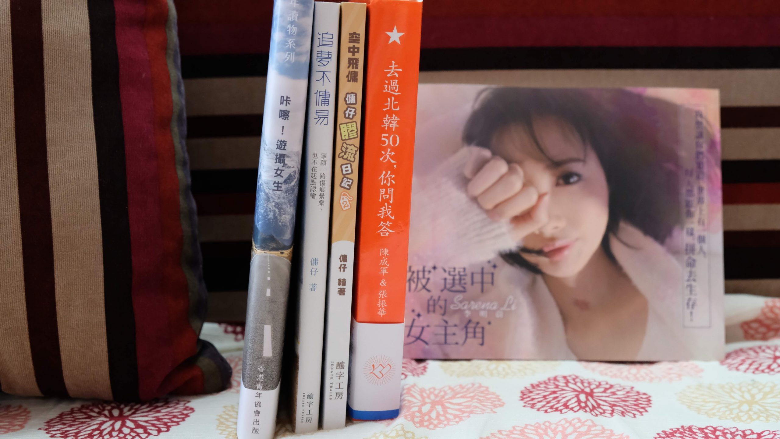香港書展2019收獲分享