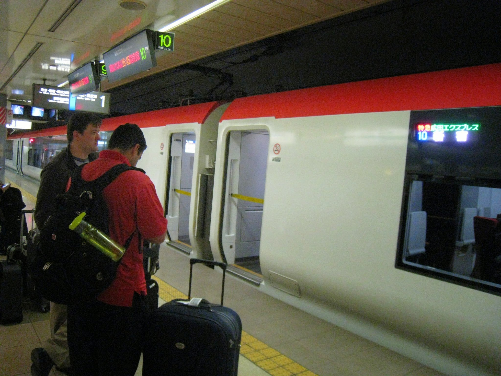 [東京交通] N'EX:從成田機場飛快地直達東京都