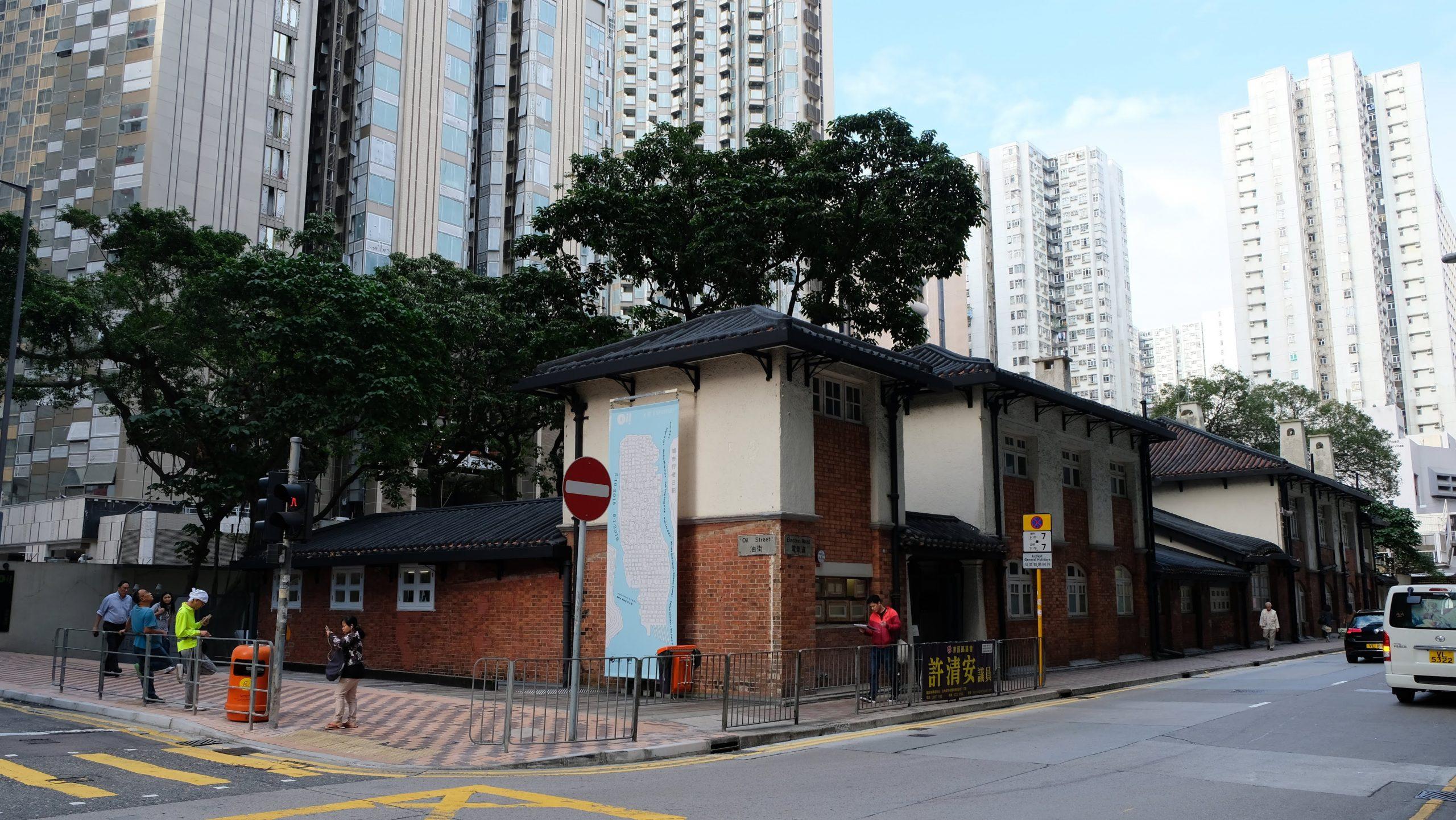 [北角] 油街實現:英殖紅磚古蹟化身社區藝術空間,保留皇家香港遊艇會的歷史