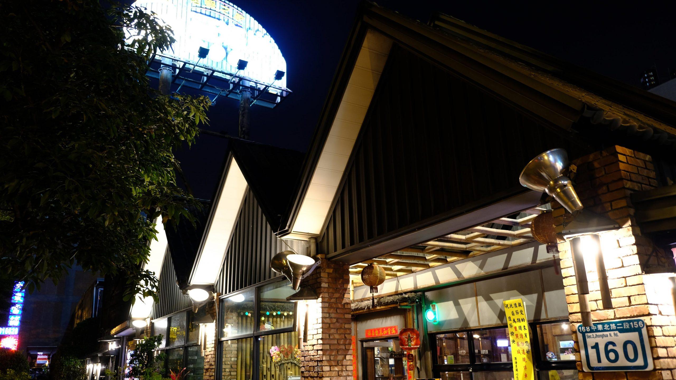 [台南] 西海岸活蝦之家餐廳:嗜蝦者的聚腳點,吃胡椒蝦讓我哭到不要不要的