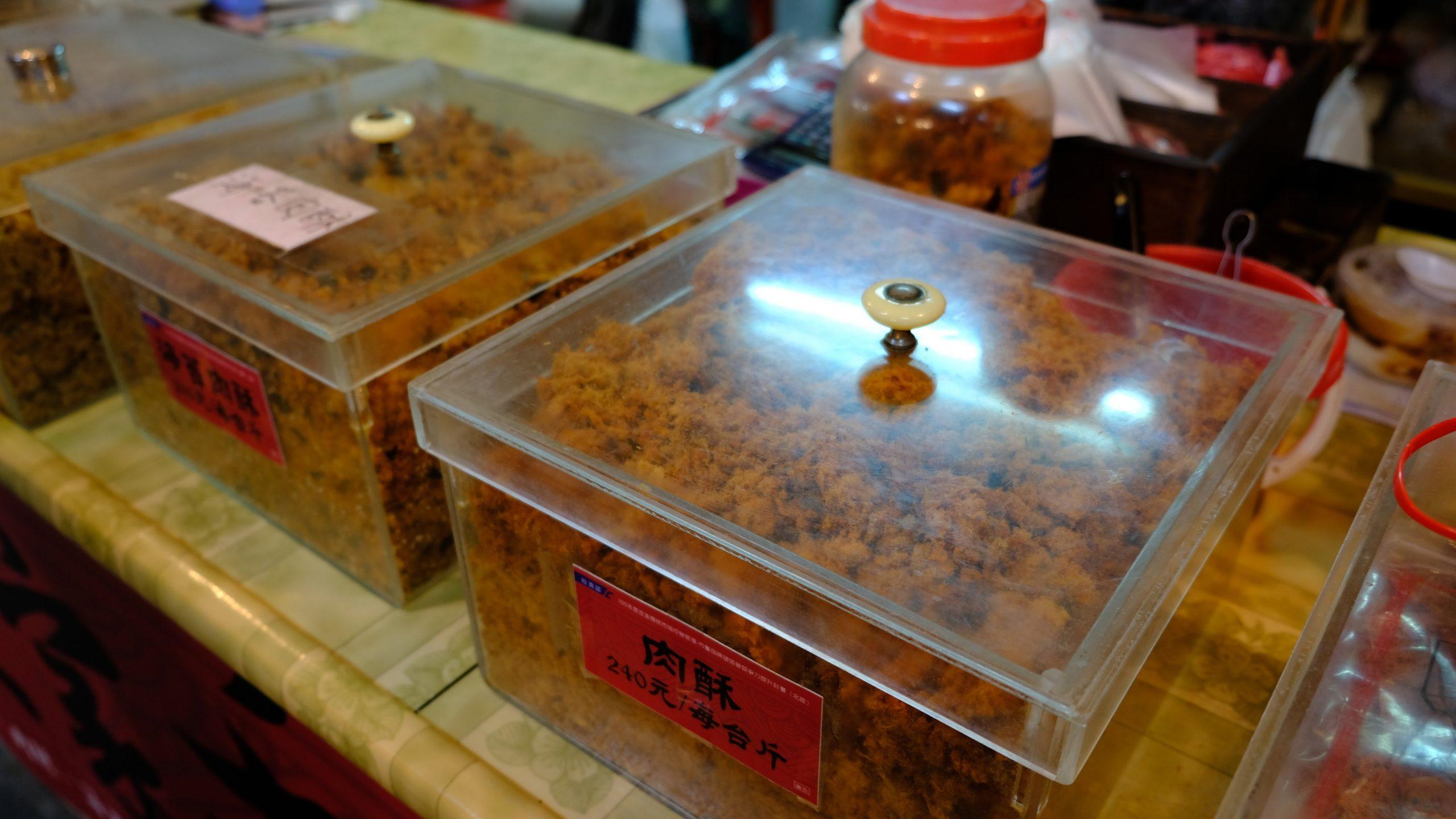 [新竹] 竹北市場:隱世家香肉條在此尋