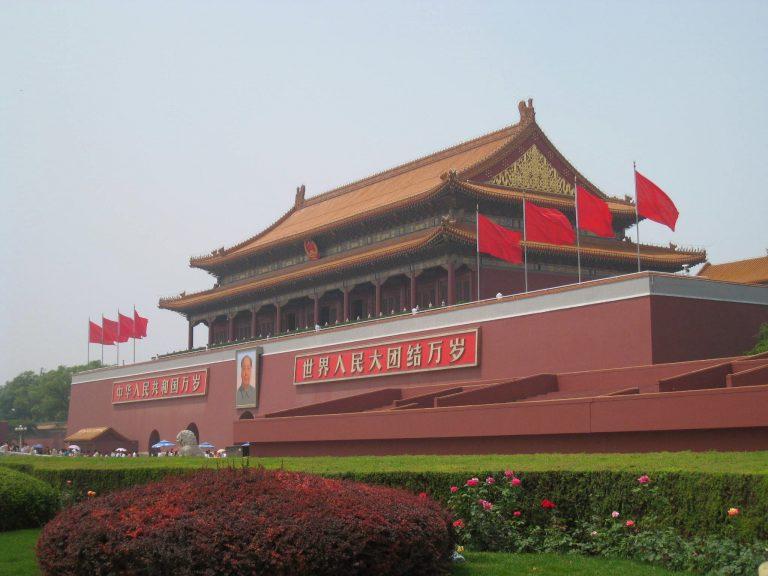 做兩個月的北京人
